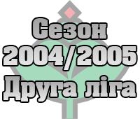 seacon_04_05