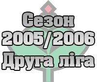 seacon_05_06