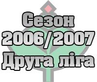 seacon_06_07
