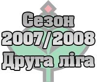 seacon_07_08