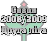 seacon_08_09