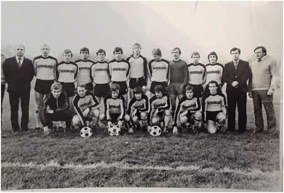 Буковина 1982